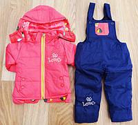 Детский зимний костюм комбинезон для девочки, р-р 1,5-2 года, ТМ Crossfire, Венгрия, фото 1