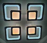 Люстра потолочная LED YR-2311/4