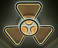 Люстра потолочная LED YR-9984/3+1