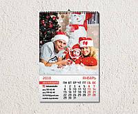 Календарь семейный - формат А3