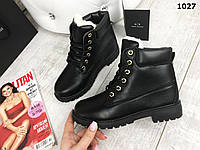 Женские ботинки утепленные зимние, фото 1