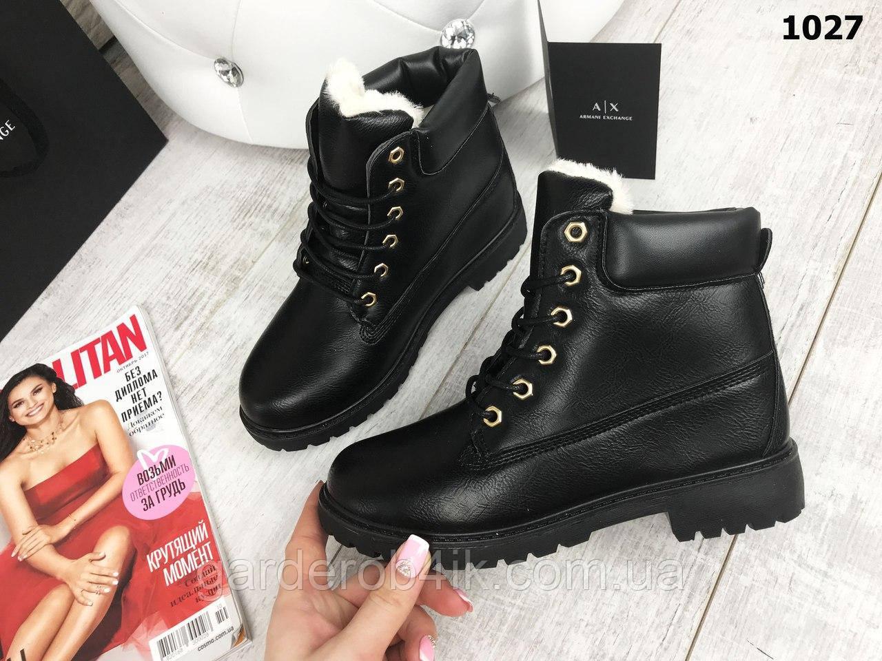 Женские ботинки утепленные зимние