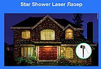 Лазерный проектор Star Shower Laser  big (световая гирлянда)!Акция