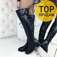 Женские зимние ботфорты на низком ходу, черного цвета / сапоги высокие женские кожаные, на завязках, модные
