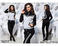 Женский спортивный костюм - 16217 р-р S   M   L женская одежда, интернет магазин Украина