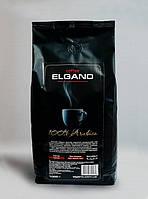 Кофе в зернах Elgano (Эльгано) 100% Arabika