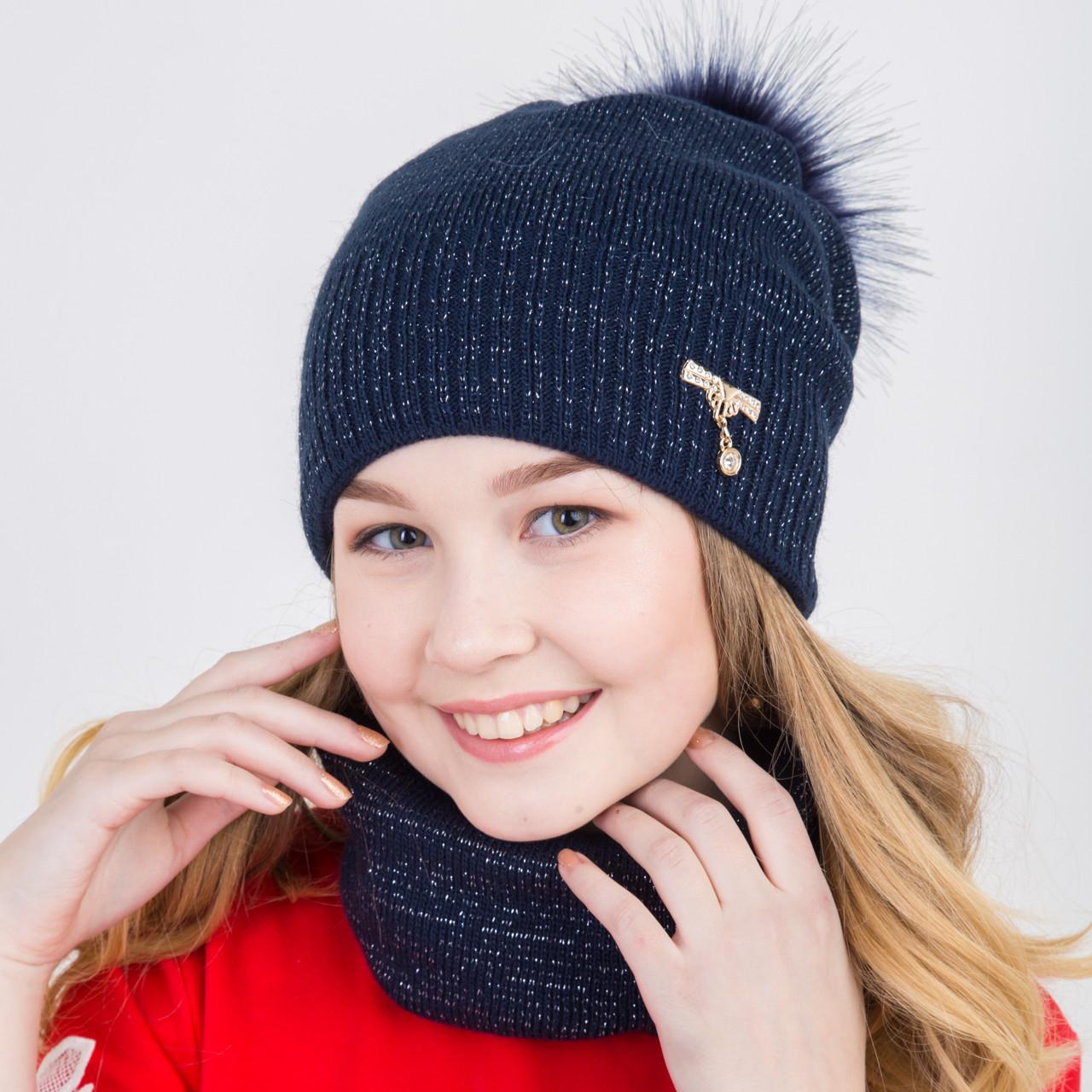 Зимний комплект для девочки (шапка с мехом и хомут) на флисе - Артикул 2182 (синий)