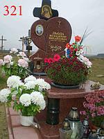 Памятник в виде серца, фото 1