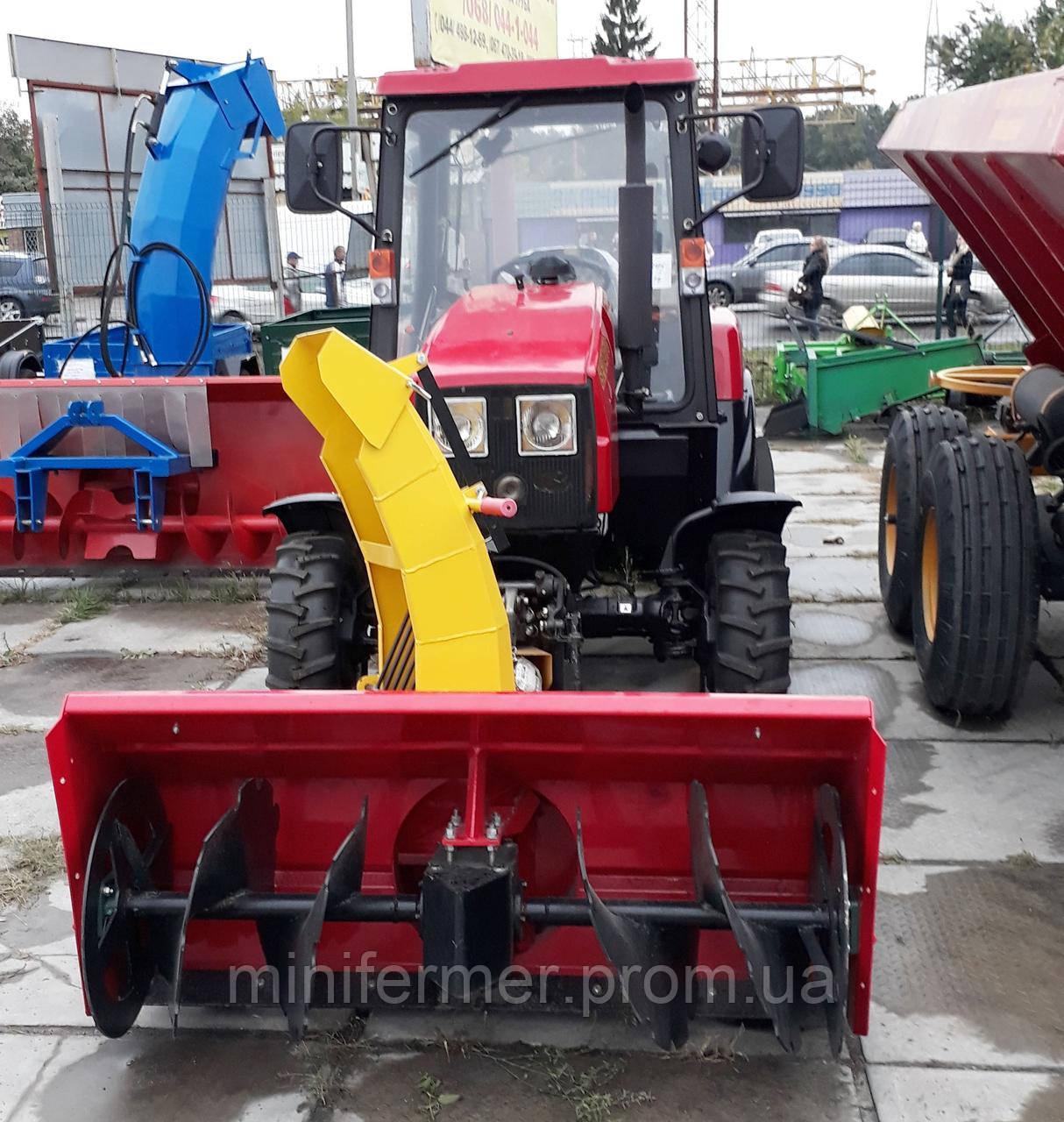 Снегоочиститель СТ-1500 шнеко-роторный тракторный