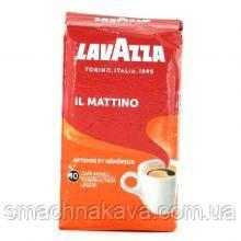Молотый кофе Lavazza  Mattino