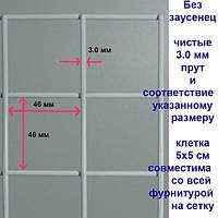 """Сетка 1.2 м х 0.75 м. клетка 5х5 прут 3мм """"Torg"""" ZZ-0050"""