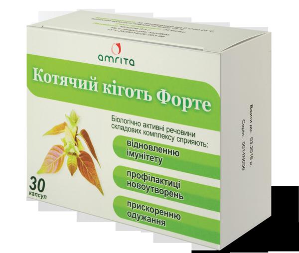 Для иммунитета Кошачий коготь форте,кап.30- для повышения защитных сил организма