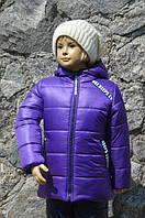 Детская зимняя курточка на флисе для девочки рост 98, 104см, модель Моника