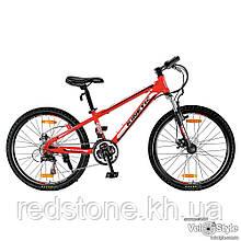 Велосипед KINETIC SNIPER 2016 красный