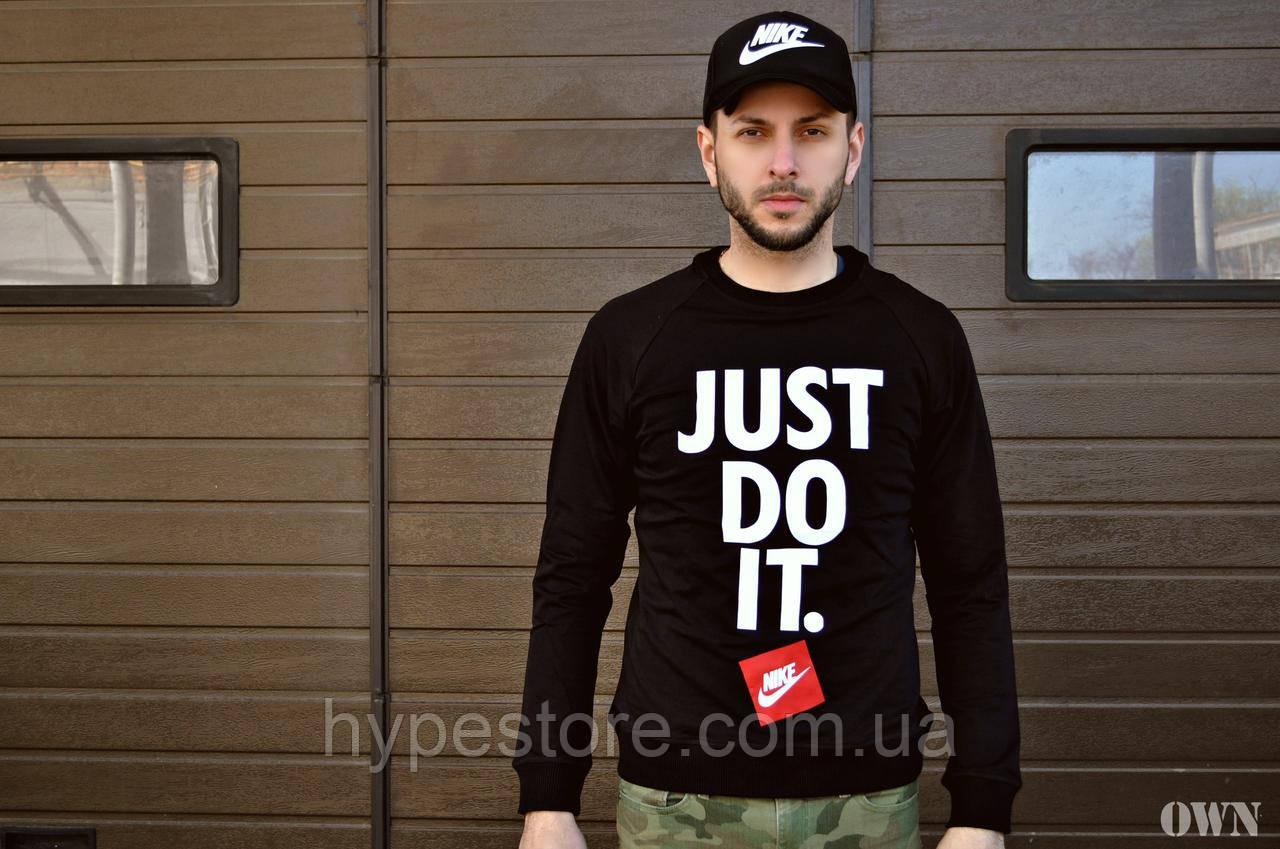Свитшот, кофта, реглан Nike Just Do It, Реплика