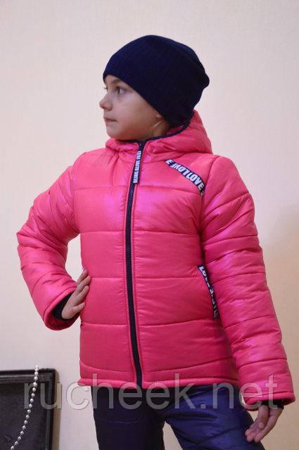 Зимняя куртка с капюшоном для девочки р-р 116, модель Вероника