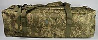 Сумки - рюкзаки камуфляжные
