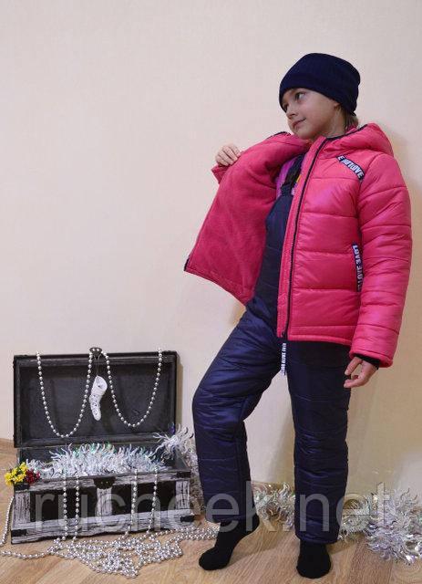 Детские зимние куртки распродажа