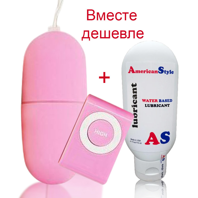 Женский электростимулятор с лубрикатом Виброяйцо розовое 7.2*3 см