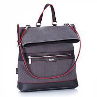 Городской рюкзак Dolly 366
