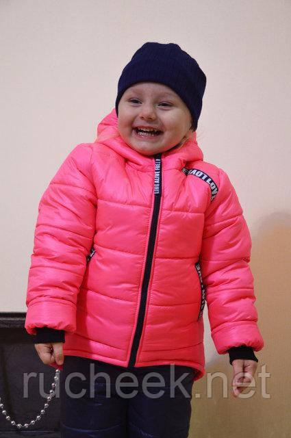 Куртки детские зимние для девочки р-р 98, модель Вероника