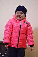 Куртки детские зимние для девочки р-р 98, модель Вероника, фото 1