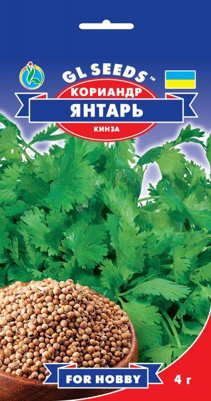 Кориандр Янтарь (кинза)