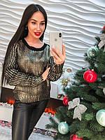 """Женский свитер очень красивый """"Беатрис"""", фото 1"""