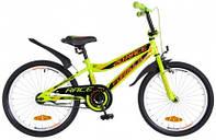 """Велосипед детский Formula Race 20"""" салатно-оранжевый"""