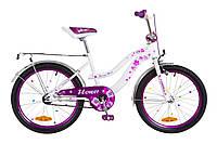 """Велосипед детский Formula Flower 20"""" бело-фиолетовый"""