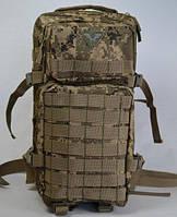 Рюкзаки камуфляжные армейские, 35 л