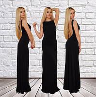 Женское платье в пол недорого опт розница Женская одежда от производителя