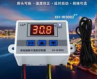 Терморегулятор термостат Реле -50 - +110 С XH-W3002 220V