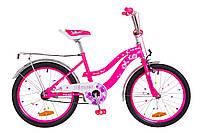 """Велосипед детский Formula Flower 20"""" розовый"""