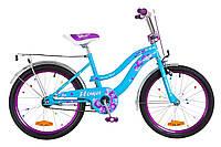 """Велосипед детский Formula Flower 20"""" голубой"""