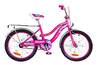 """Велосипед детский Formula Flower 20"""" малиновый"""