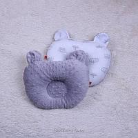 """Плюшевая детская ортопедическая подушка """"Minky"""", серая"""