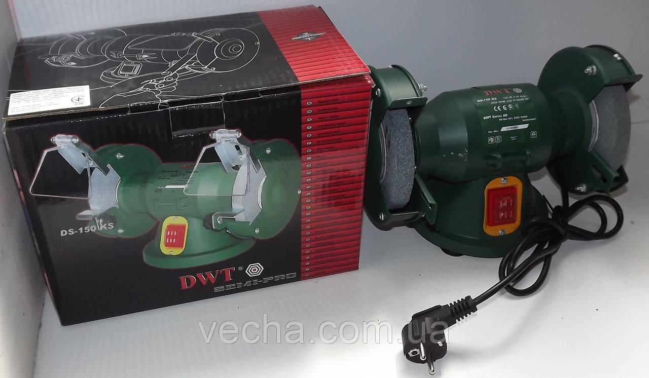 Электроточило DWT DS-150KS + высокая производительность