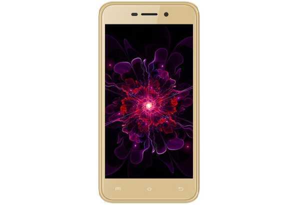 Смартфон со сканером отпечатка пальца на 2 сим карты 5 дюймов 1/8Gb Nomi i5012 EVO M2 золотой