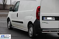 Пороги  Fiat Doblo 2000-2010 /длинн.база /Ø50