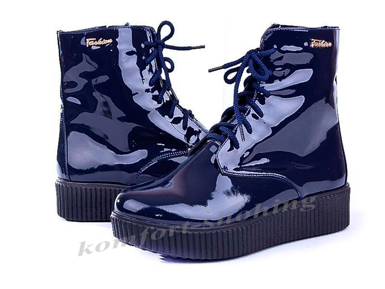 Ботинки женские лаковые синие на шнурках V 880