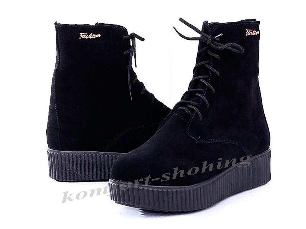 Ботинки женские замшевые  на шнурках V 880