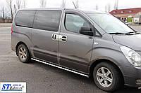 Боковые пороги  Hyundai H1 2008- /длинн.база /Ø60,без проступей