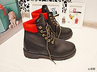 Ботинки женские зимние на шнуровке 36 размер, женская  обувь, фото 1