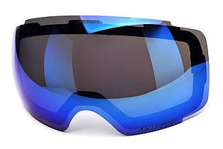 Лижні окуляри ARCTICA G-105
