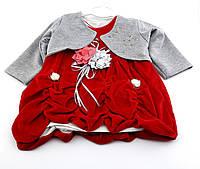 Детские платья 1, 2, 3 года Турция