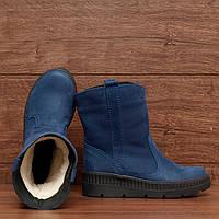 Женские синие зимние ботинки Elsa 7219.2 (37, 38)