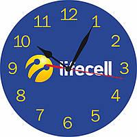 "Часы с логотипом ""lifecell"""