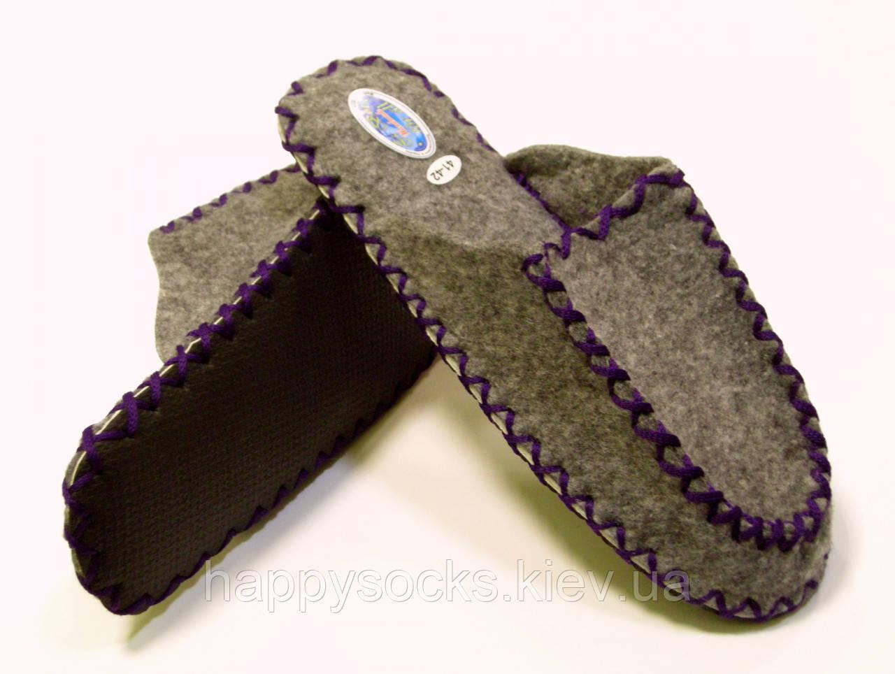 Мужские фетрово-войлочные тапочки с фиолетовым шнурком