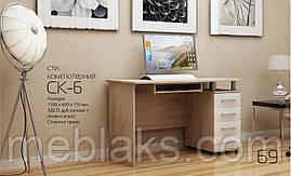 """Компьютерный стол """"СК-6"""""""